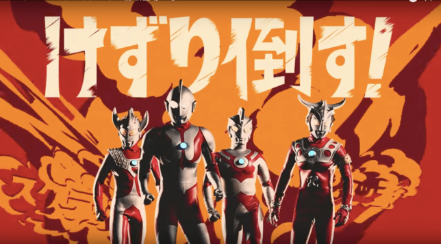 ULTRAMAN Scratch Battle hen shintoujou 15seconds