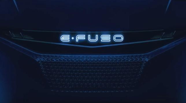 E-FUSO | Light Up Tomorrow – Tokyo Motor Show 2017 opening