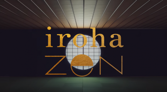 iroha zen Product Video