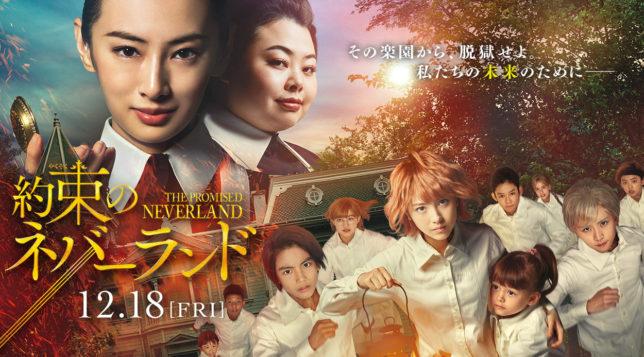 Movie – the Promised Neverland